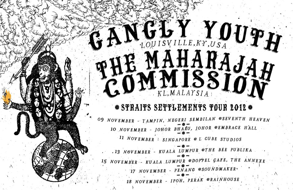 The Maharajah Commission (MY) / Gangly Youth (US)
