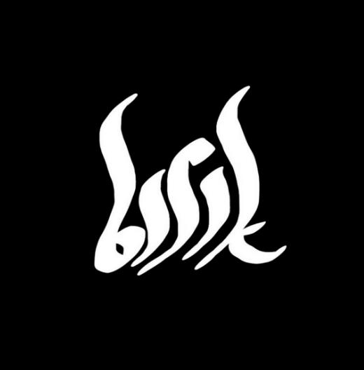 Bisik - Sangkar