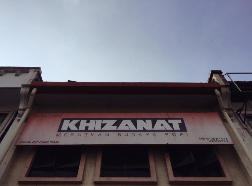 Khizanat Closes Down