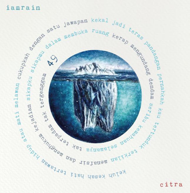 iamrain - 49